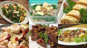 10 เมนูอาหารทำง่ายๆ อร่อยและมีประโยชน์ ทำกินเองที่บ้าน