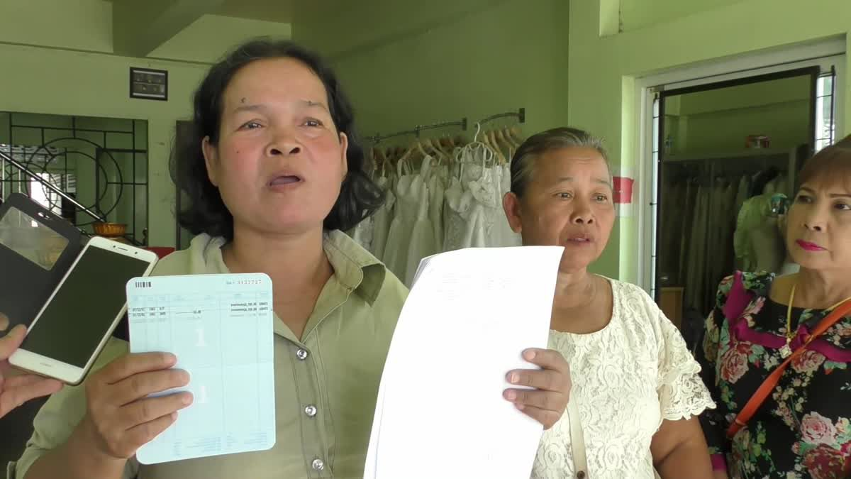 ชาวบ้านร้อง ธนาคารชุ่ยปล่อยคนอื่นถอนเงินเกือบหมดบัญชี