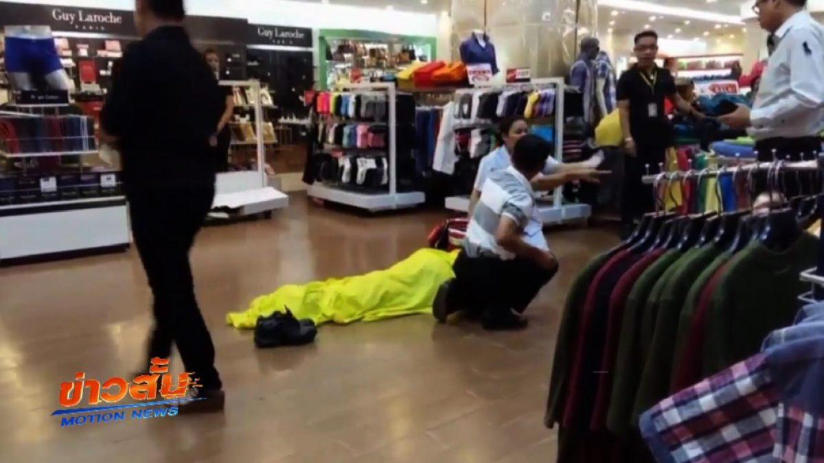 หนุ่มฮ่องกงพลัดตกชั้น 5 ห้างดังเมืองพัทยาเสียชีวิต