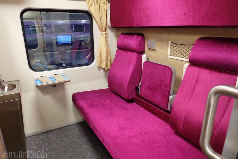 รีวิวรถไฟรุ่นใหม่ กรุงเทพฯ-เชียงใหม่