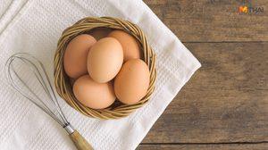 ตอบปัญหาคาใจ กินไข่ แล้ว คอเลสเตอรอลสูง จริงหรือไม่?