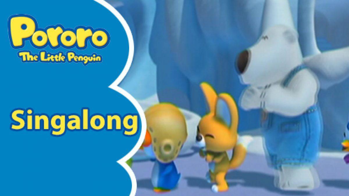 Pororo Singalong เพลง Hide and seek