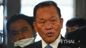 'สันติ พร้อมพัฒน์' หนุนไทยควรมีเรือดำน้ำ 3 ลำ เพื่อปกป้องทรัพยากรธรรมชาติ