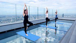 """คิง เพาเวอร์ มหานคร ชวนร่วมกิจกรรม """"Yoga in the Sky"""""""