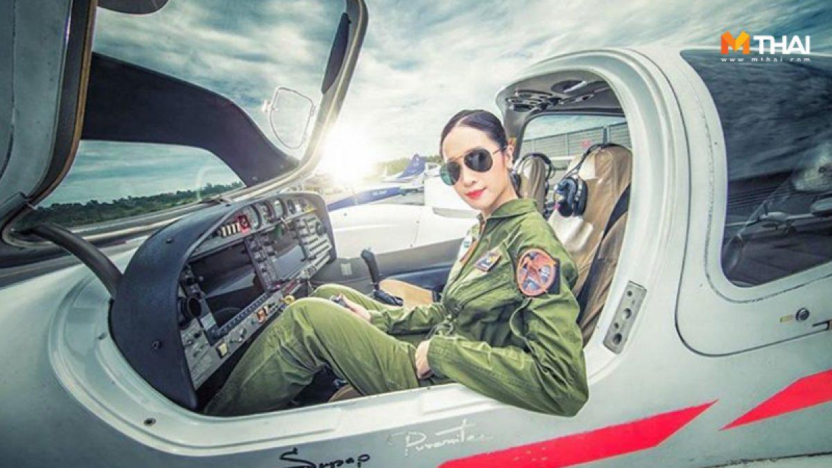 โปรไฟล์ไม่ธรรมดา มิสแกรนด์ระยอง 2018 ว่าที่นักบินหญิง สุดสตรอง!