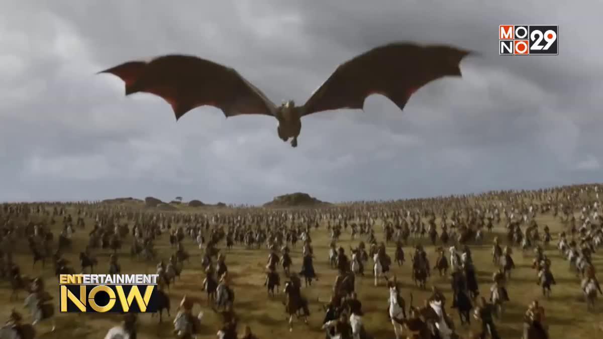 ผู้สร้างประกาศไฟเขียวภาคแยก Game of Thrones ย้อนไป 1,000 ปี ก่อนเกิดเรื่อง