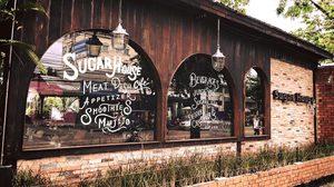 Sugar House Café คาเฟ่สุดหวานสไตล์คันทรี