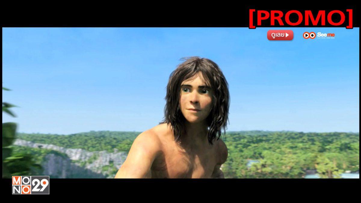 Tarzan ทาร์ซาน [PROMO]