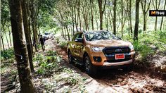 Ford Ranger ใหม่ พาเปิดเส้นทางท่องเที่ยววิถีชุมชน ส่งเสริมท่องเที่ยวเมืองรอง