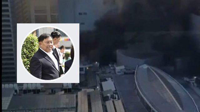 ผู้ว่าฯ สั่งหยุดใช้อาคารทั้งหมด เสียชีวิตแล้ว 3 ราย เหตุไฟไหม้เซ็นทรัลเวิลด์