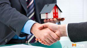 ปลดหนี้ก้อนใหญ่ วิธีผ่อนบ้าน ให้หมดเร็ว กว่าใจคิด