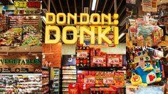 เปิดในไทยแน่นอน ห้างดองกี้ รวมสินค้าจากญี่ปุ่น ไม่ต้องไปบินไปไกลแล้ว