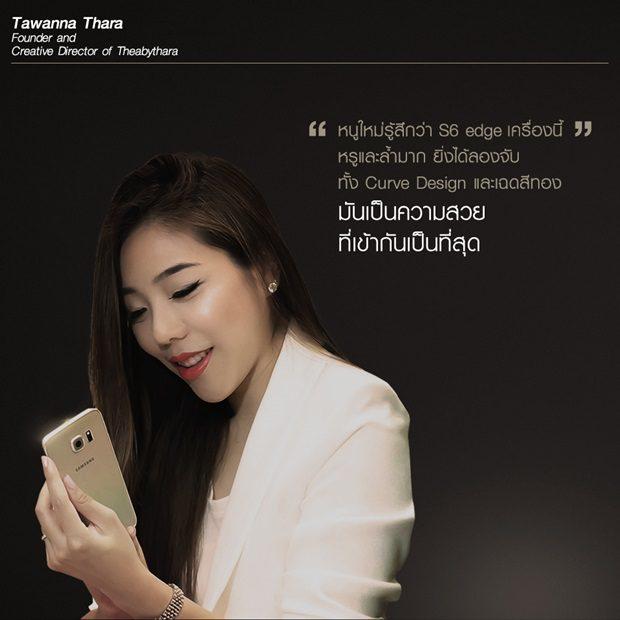 04_Article_Tawanna