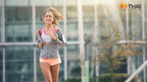 ออกกำลังกาย High Impact หรือ Low Impact แบบไหนที่เหมาะกับร่างกายของเรา