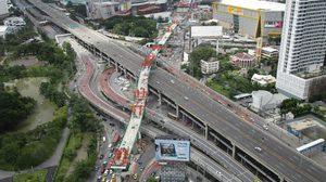 รฟม.เบี่ยงการจราจรบนถนนพหลโยธิน ช่วงสะพานคลองถนน-รพ.ภูมิพลอดุลยเดช