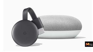 เปิดตัว Google Chromecast 3 มาพร้อมดีไซน์ใหม่ ทำงานเร็วขึ้น ไม่ขึ้นราคา