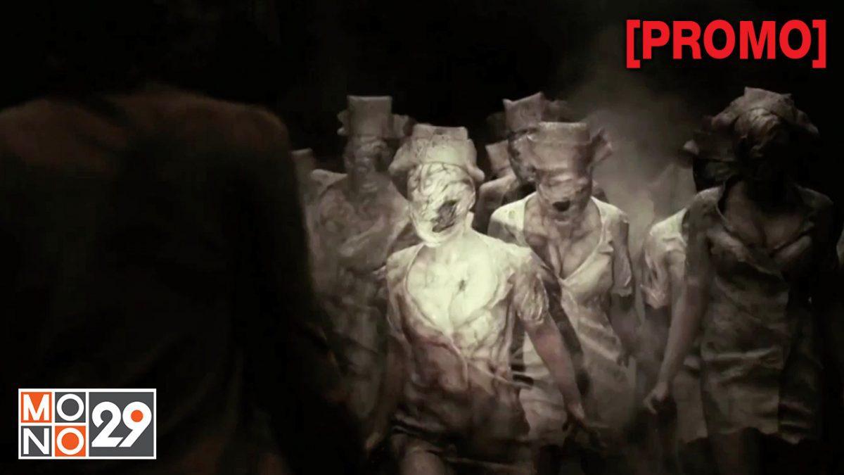 Silent Hill เมืองห่าผี [PROMO]