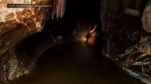 เร่งค้นหา!! พระธุดงค์ติด 'ถ้ำพระไทรงาม' หลังฝนตกหนักน้ำท่วมปิดปากถ้ำ