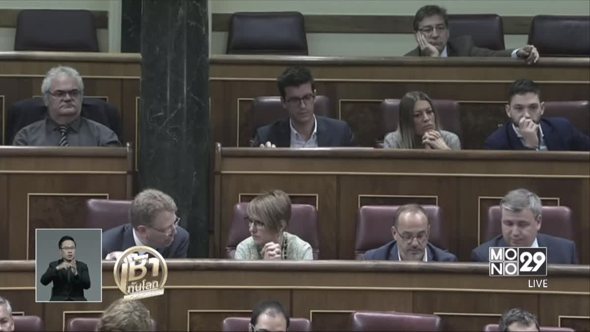 ผู้นำสเปนย้ำกาตาลุญญาเคลียร์ปมเอกราช