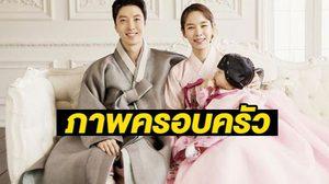 โจยุนฮี เผยภาพครอบครัวพร้อมหน้า คู่กับ อีดงกอน และ ลูกสาว