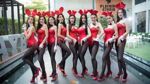 PLAYBOY Bunny 2019 ทั้ง 9 สาวมาแล้ว เป็นใครบ้างมาดูกันเลย