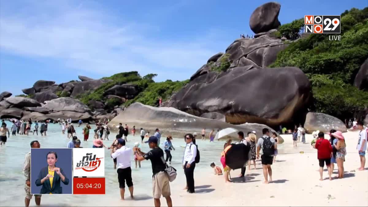 ทันข้าวเช้า Good Morning Thailand 15-10-61