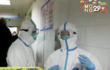 """จีนประกาศภาวะฉุกเฉินฯ สกัด """"ไวรัสโคโรนา"""""""