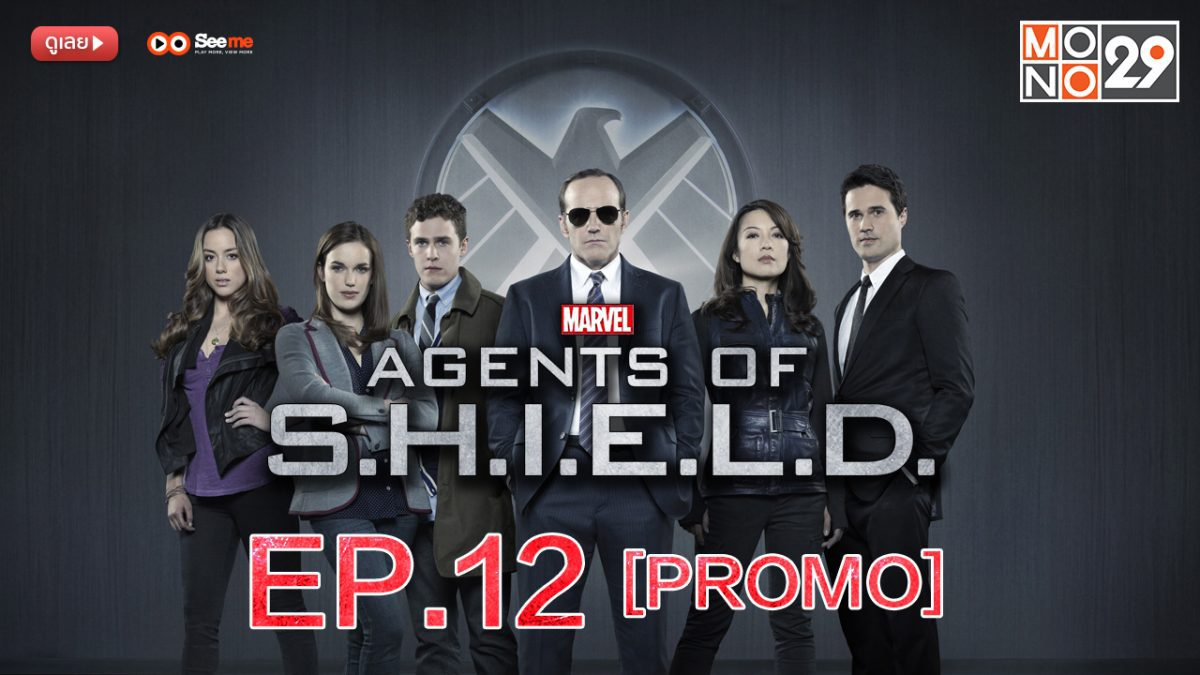 Agents of S.H.I.E.L.D. ชี.ล.ด์. ทีมมหากาฬอเวนเจอร์ส ปี 1 EP.12 [PROMO]