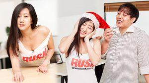 Make Me Up คริสต์มาสนี้ เร้าใจกับ น้องสปาย Ep.1