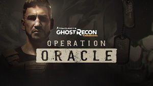 GHOST RECON WILDLANDS ปฏิบัติการโอราเคิล พร้อมให้เล่น 2 พฤษภาคม