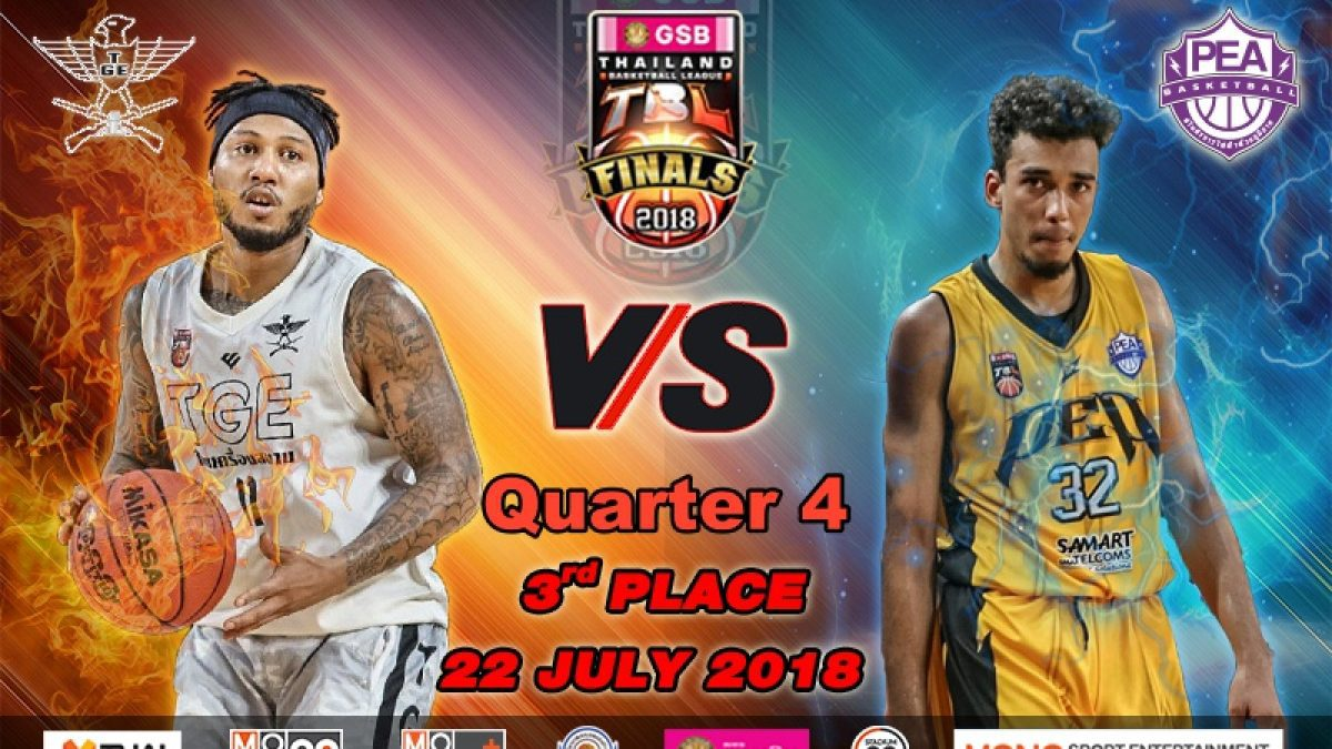 Q4 การเเข่งขันบาสเกตบอล GSB TBL2018 : 3rd Place : TGE ไทยเครื่องสนาม  VS PEA Basketball Club (22 July 2018)
