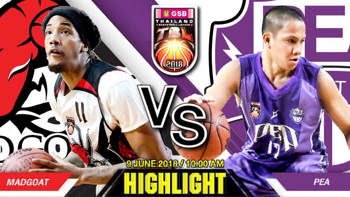Highlight บาสเกตบอล GSB TBL2018 : Leg2 : Madgoat VS PEA Basketball Club (9 June 2018)