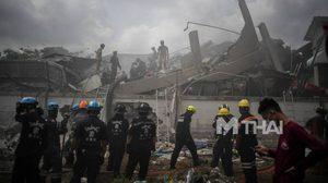 คืบหน้าเหตุไฟไหม้อาคารถล่ม กู้ร่างผู้เสียชีวิตทั้ง 5 รายได้แล้ว