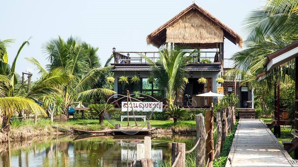 สวนลุงชาญ ไทยโฮมสเตย์ จ.สุพรรณบุรี พื้นที่สีเขียวแห่งใหม่ ใกล้กรุงเทพฯ