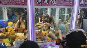 แลกเหรียญไปให้พอ!! ร้านเกมส์ที่ไต้หวันจับสาวๆ ใส่ บิกินี่ เข้าไปนั่งในตู้คีบตุ๊กตา