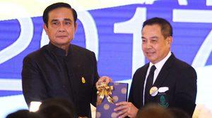 รัฐบาลมอบเงินรางวัล นักกีฬาไทย ชุด ซีเกมส์ ครั้งที่ 29 และ อาเซียน พาราเกมส์ ครั้งที่ 9