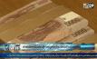 เกาหลีเหนือต่อสู้การคว่ำบาตรด้านการเงิน