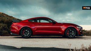 Ford Shelby GT500 รุ่นใหม่ ตัวแรง ให้กำลังกว่า 700 แรงม้า