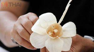 26 ต.ค. นี้ ปชช. ถวายดอกไม้จันทน์ได้ตั้งแต่ 09.00 – 22.00 น.