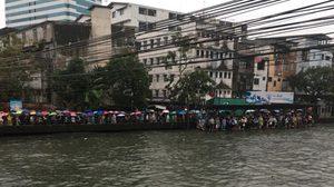เรือแสนแสบงดชั่วคราว เหตุระดับน้ำสูง หลังฝนถล่มกรุงฯ