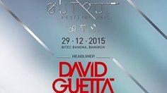 David Guetta มาแน่ แดนซ์ส่งท้ายปี กับ Output Festival