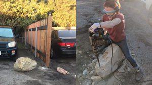 เมื่อเพื่อนบ้านแสบ เอาหินมาวางขวางทางรถ เธอจึงเอาสว่างเจาะหิน 7 โมงเช้า