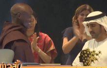 """ครูหนุ่มชาวเคนยาได้รับรางวัล """"ครูโลก"""" จากมูลนิธิในดูไบ"""