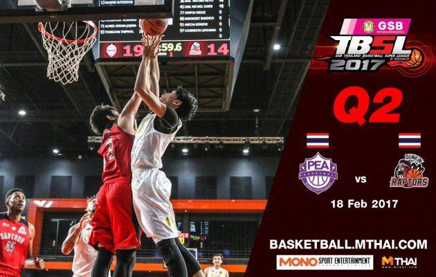 การแข่งขันบาสเกตบอล GSB TBSL2017 Leg2 คู่ที่2 PEA (การไฟฟ้า) VS Dunkin' Raptors  Q2 18/02/60