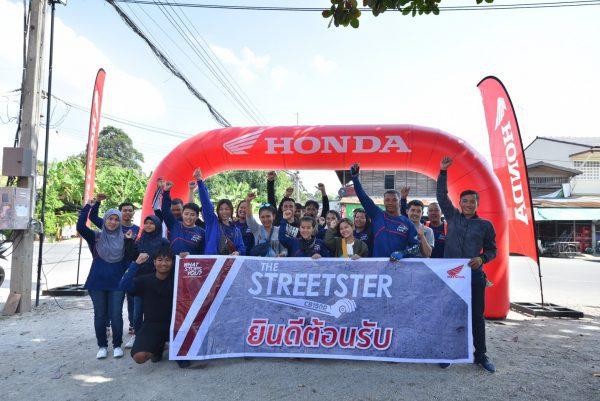 Honda Trip