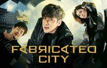 Fabricated City คนระห่ำพันธุ์เกมเมอร์