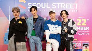 งานแถลงข่าว Seoul Street Festival Thailand 2019