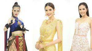 เปิดตัวแล้ว!! ชุดประจำชาติไทย ไดร์ จิณณ์ณิตา เตรียมสู้ศึกประกวดเวทีโลก มิสเวิลด์ 2016