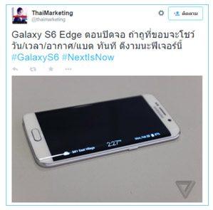 Galaxy S6 edge ขอบจอโค้ง ใช้ประโยชน์ได้แจ่มกว่าที่คิดเยอะ!