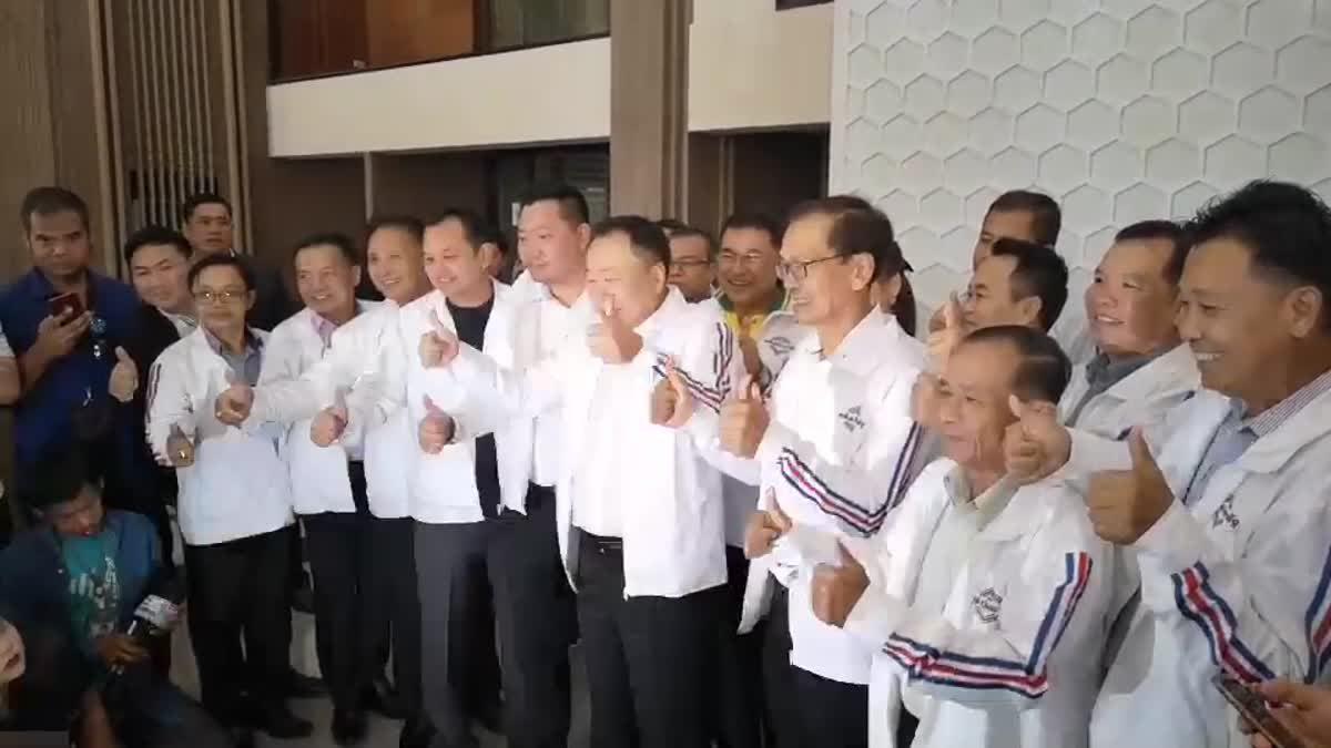 'สุชาติ' นำทีมบ้านริมน้ำเข้า 'พรรคพลังประชารัฐ'
